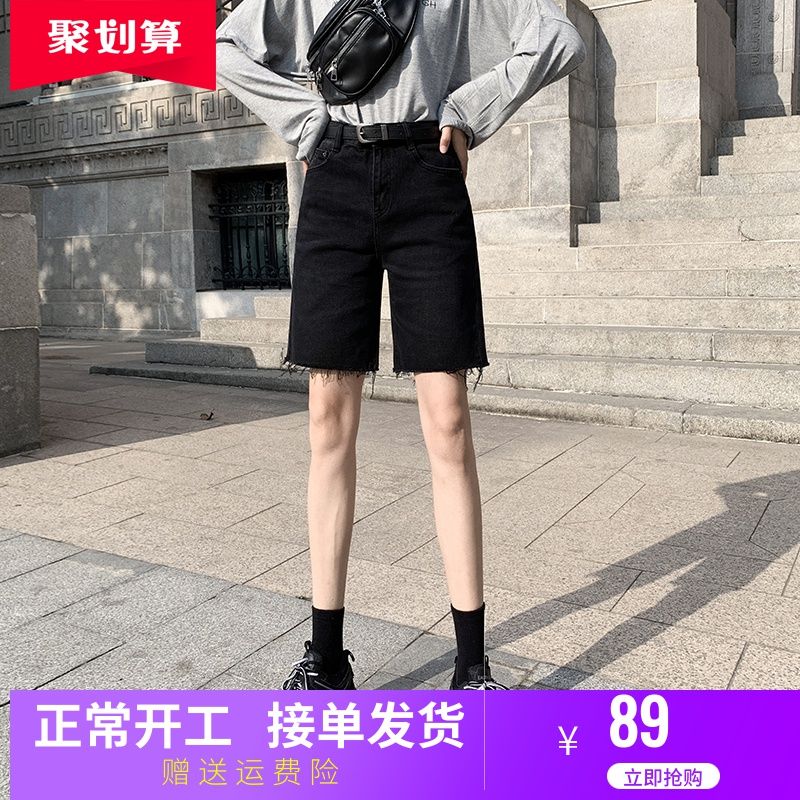 5-point denim shorts women's summer 2020 new fashionable high waist loose black Hong Kong flavor straight tube 5-point middle pants