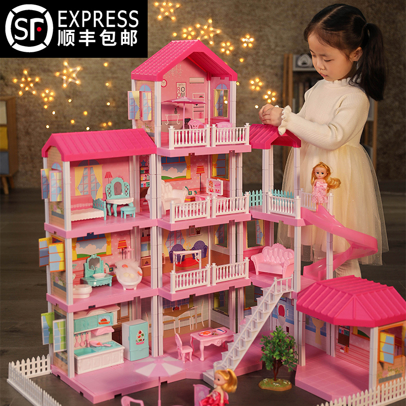 Tangmi Princess House girl's family toy simulation Princess Castle suit model villa children's birthday gift