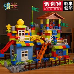 儿童大颗粒积木拼装益智力男孩子女孩2城堡3玩具动脑4宝宝系列6岁