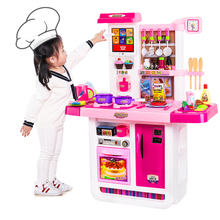 Little Ling Kitchen Toy Set Cooking Girls Girls Girls 3-6 Years Old Babies 7 Birthday Gifts