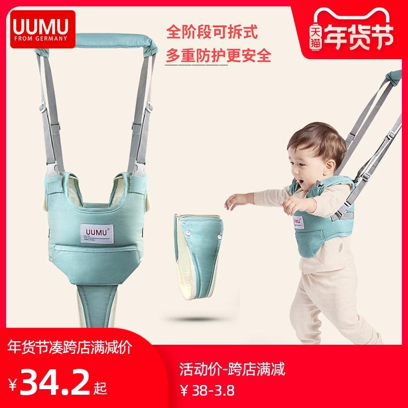 婴儿学步带安全透气四季通用防勒防摔儿童牵引带宝宝学走路学行带
