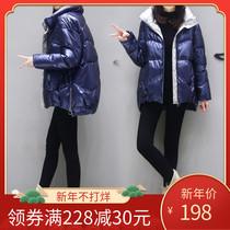 短款羽绒棉衣女2019冬季时尚新款小个子加厚棉袄亮面面包服外套潮