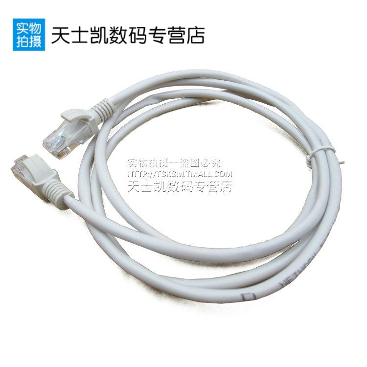 2 метр /3 метр /5 метр /10 метр /15 метр /20 метр /25 метр /30 метр /40 метр /50 метр подожди стандарт кабель