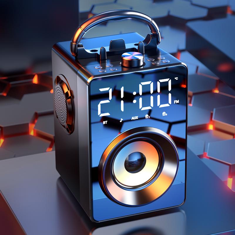 诺西H3蓝牙音箱大音量音响家用小型便携式无线重低音炮3d环绕广场舞微信收款语音播报器户外高品质影响