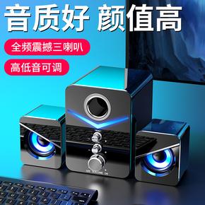 诺西音响电脑音响台式家用笔记本通用小音箱有线桌面超重低音炮喇叭有源多媒体usb高品质影响