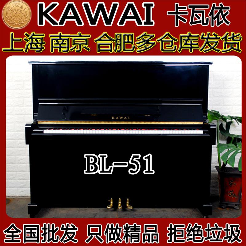 日本原装进口二手钢琴考级立式卡哇伊BL5151BLKAWAI卡瓦依