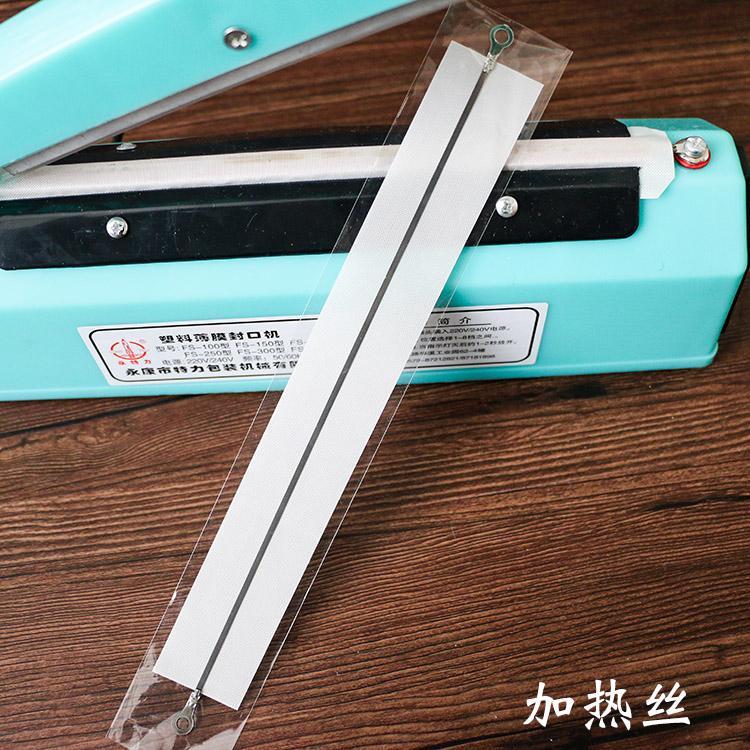 200 тип печать машинально отопление провод лихорадка статья расслоение с высокой температура ткань блок