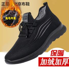 冬季新款老北京布鞋男棉鞋加绒加厚防滑保暖中老年爸爸运动休闲鞋