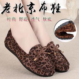 秋冬新款老北京布鞋女平底防滑单鞋时尚舒适工作鞋平跟豹纹女鞋子