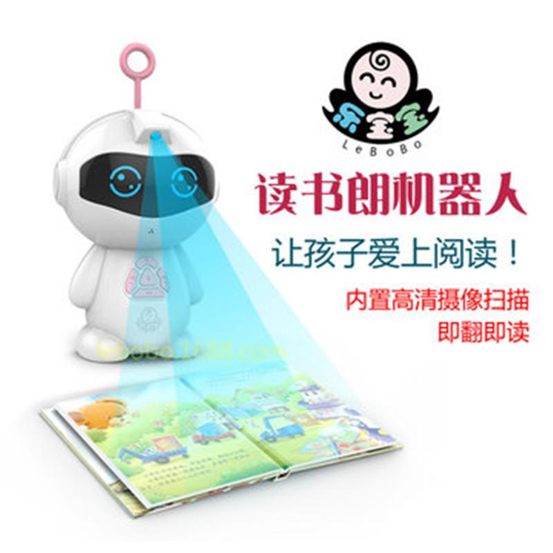 Роботы игровые Артикул 603391838453