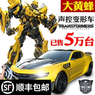 孩之宝变形金刚5玩具儿童感应充电遥控汽车男孩大黄蜂机器人3 6岁