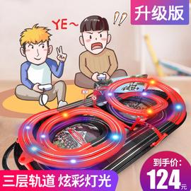 闪电麦昆双人汽车轨道车儿童玩具男孩遥控小火车总动员赛车电动45