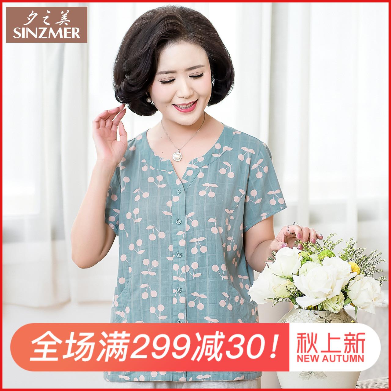 中老年女装夏季短袖衬衫胖妈妈装纯棉麻T恤老人奶奶衬衣服装大码