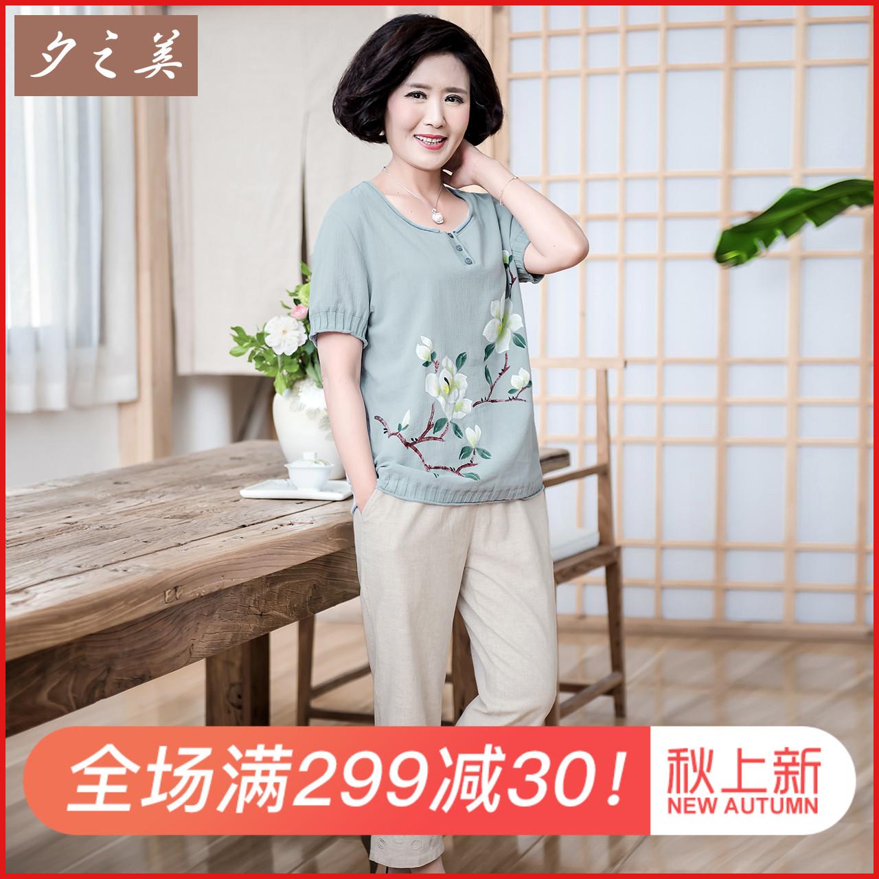 妈妈装夏季套装中老年女装纯棉麻短袖T恤亚麻裤子老人奶奶衣服装