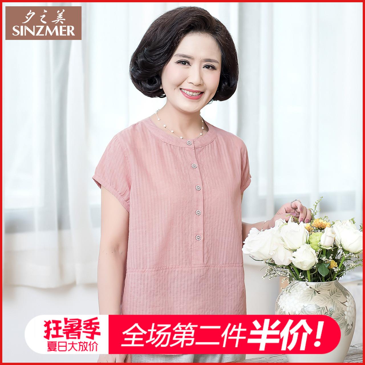 妈妈装夏装短袖T恤中老年人女装纯色上衣老人奶奶装半袖夏季服装
