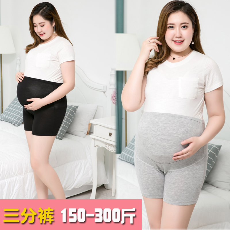 Extra large 200-300kg pregnant womens safety pants three-point bottoming pants summer thin style fattened and enlarged Boxer Shorts