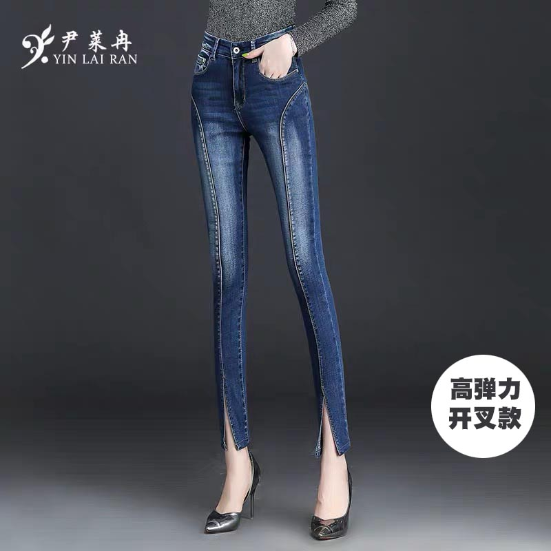 2020 spring and autumn new large Korean high waist skinny jeans women's Leggings show thin elastic pencil pants