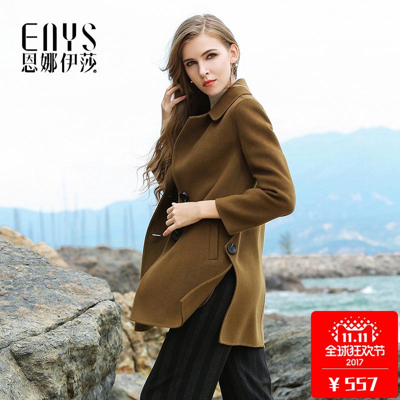 2017秋冬新双面尼羊毛呢外套韩版修身显瘦宽松双面绒大衣女中长款