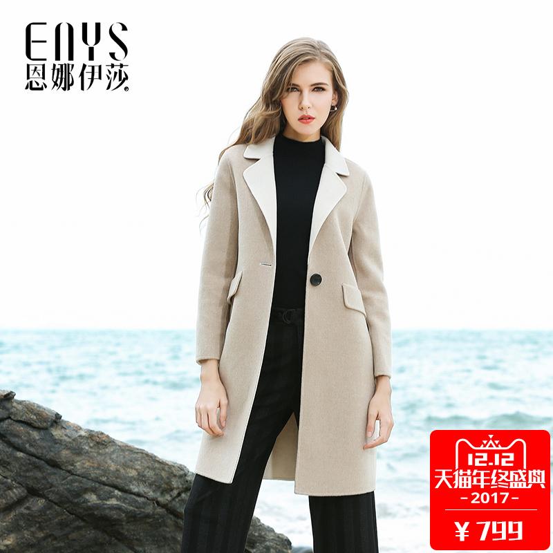 新款风衣双面呢羊毛大衣女中长款毛呢外套羊绒呢子西装领风衣显瘦