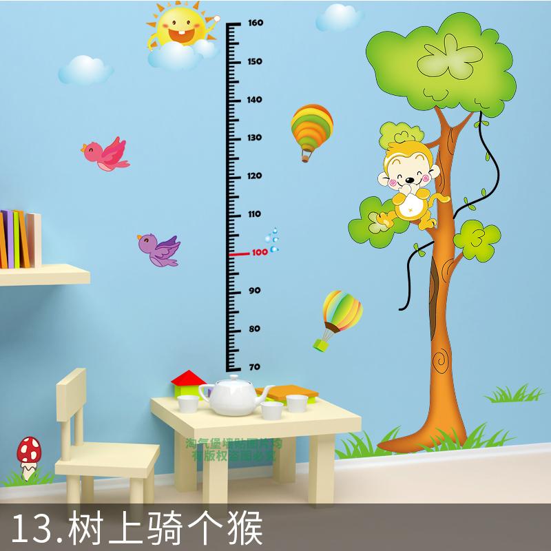 13. дерево на поездка месяцы обезьяна