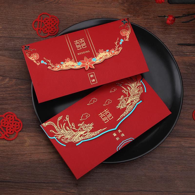 结婚请帖2021中国风婚宴喜帖婚礼个性创意网红请柬邀请函简约大气