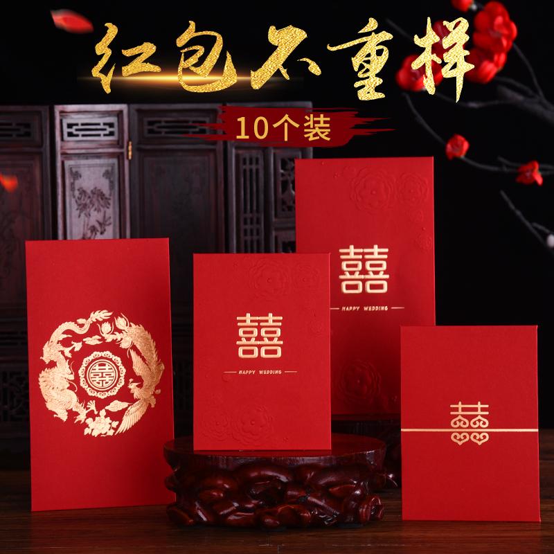 Конверты для Китайского нового года Артикул 540127197892