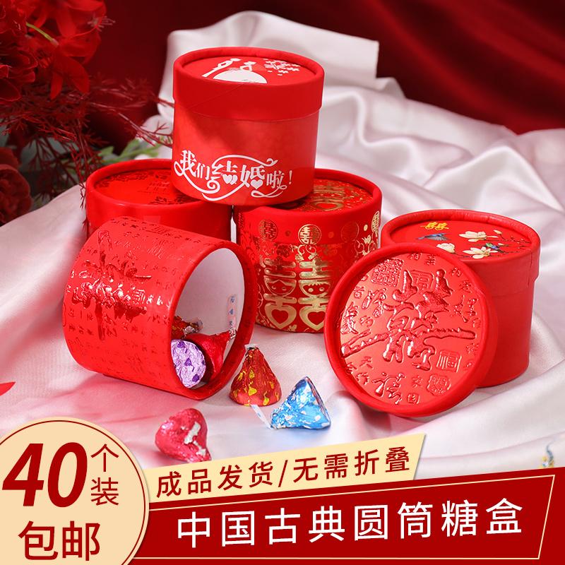 结婚用品喜糖礼盒小盒子喜糖盒新款婚庆糖盒婚礼糖果盒创意喜糖袋
