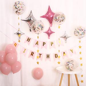 创意铝膜星星爱心气球生日派对场景布置结婚礼婚房装饰