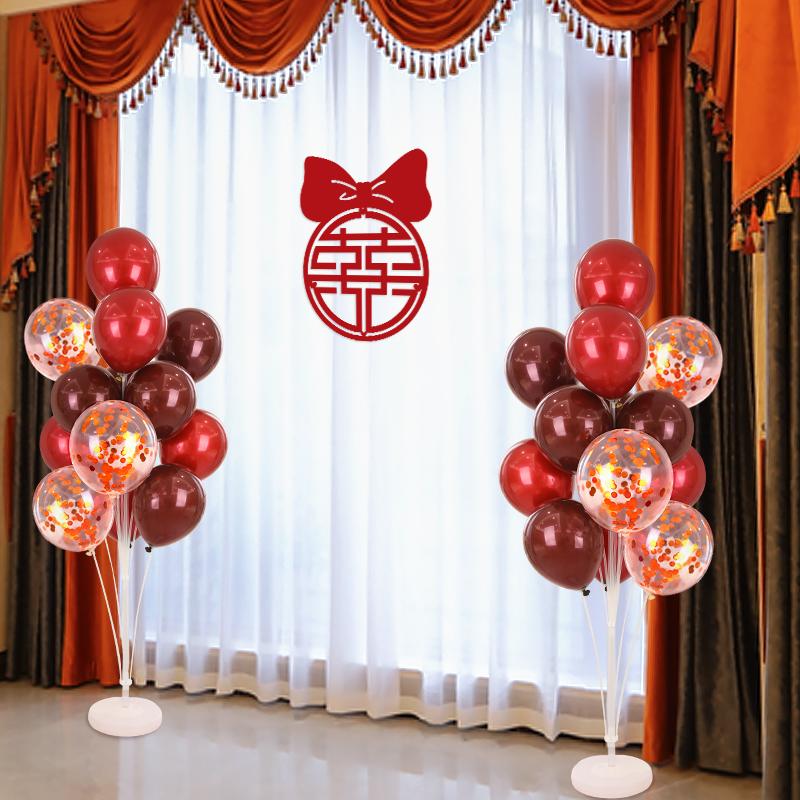 婚房装饰地飘气球婚礼布置创意生日场景桌飘支架套装结婚用品大全