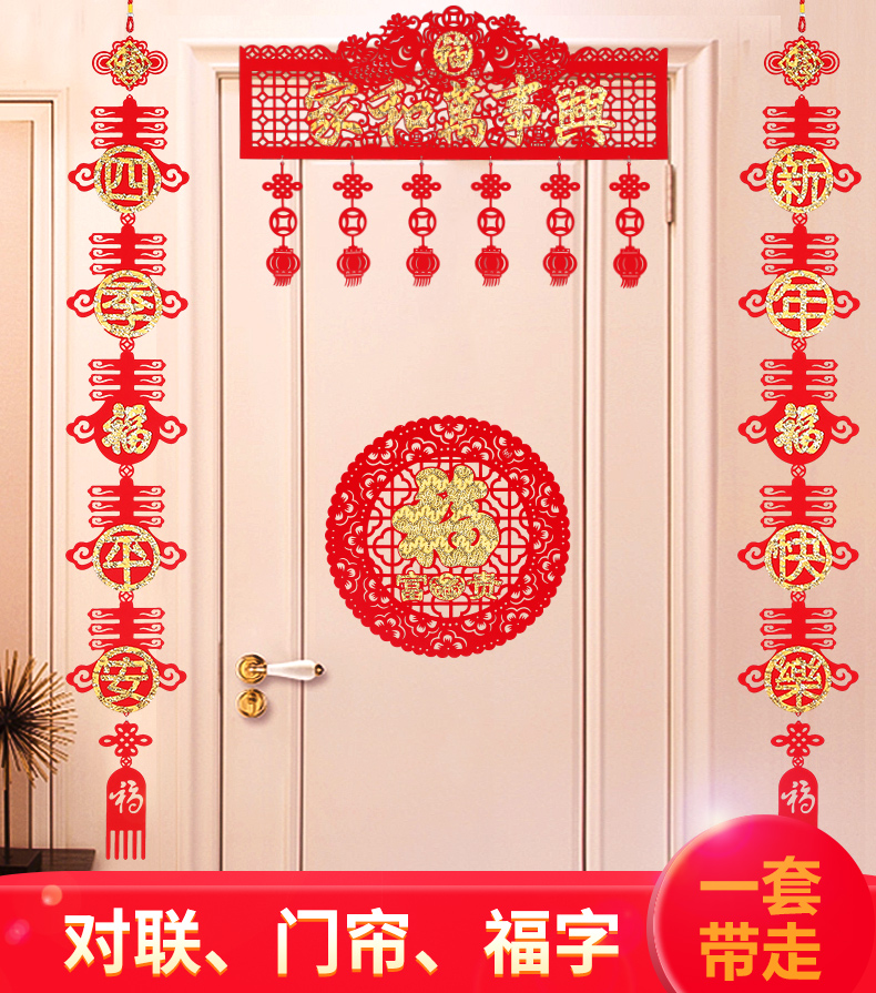 Весна фестиваль ворота присоединиться весна присоединиться куплет 2018 собака год живая новый год год ширина замша творческий китайский новый год слова благословения большой пакет