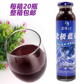 大兴安岭纯野生蓝莓汁饮料蓝莓原浆新鲜蓝莓果汁果蔬汁带果粒20瓶图片