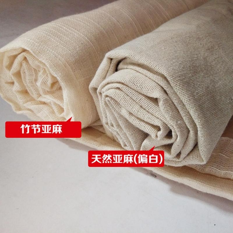 Ткань Артикул 42771718773