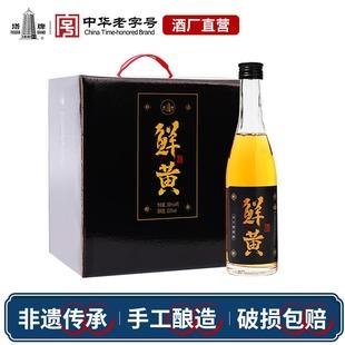 塔牌鲜黄酒330ml*6瓶装礼盒整箱手工糯米精酿绍兴低度黄酒花雕酒