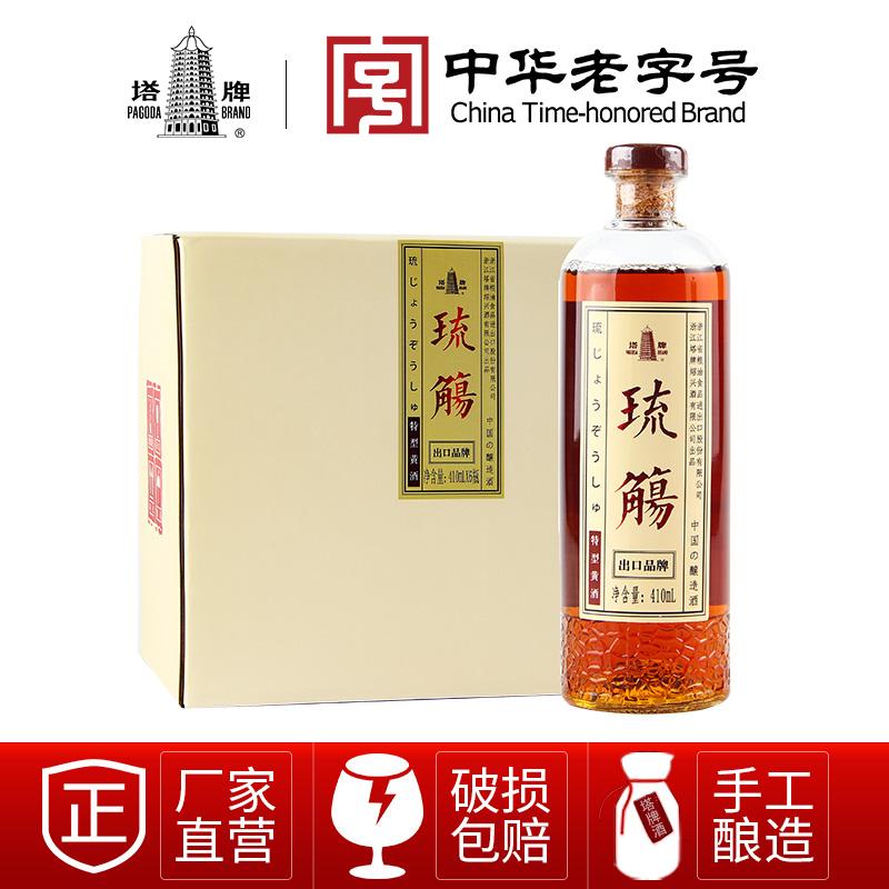 塔牌绍兴黄酒清涟琉觴出口特型黄酒410ml*6瓶装整箱酒半甜型黄酒