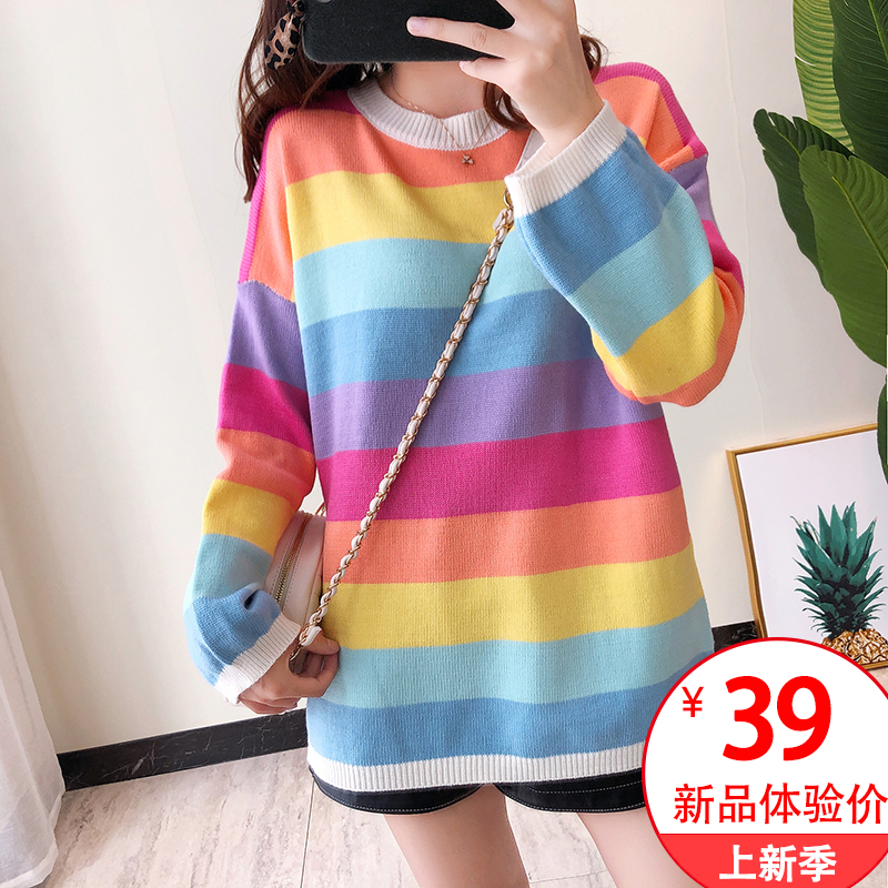 Rainbow stripe sweater womens loose and lazy wind fall / winter 2019 new mid length Pullover Sweater Top Fashion
