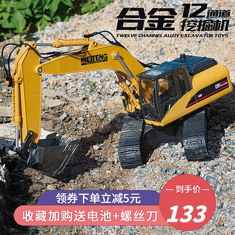 Радиоуправляемые игрушки Артикул 619477784266