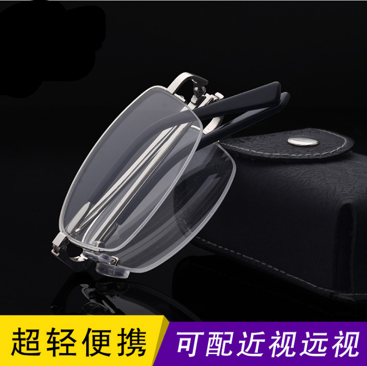 Mens business metal folding spectacle frame portable half frame spectacle frame can be equipped with myopia and 50-800 degrees of presbyopia
