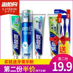 【旗舰店】冷酸灵 极地白防菌牙膏6件套