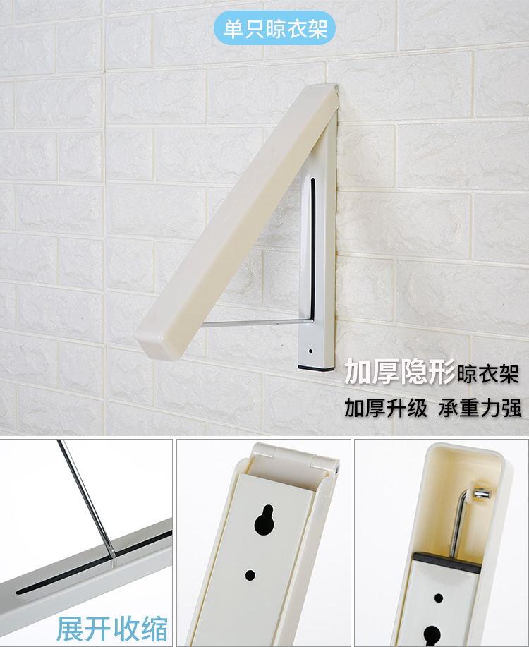 (用2元券)简易墙上晒衣架 阳台室内外伸缩晒架子 挂壁式隐形折叠晾衣架包邮