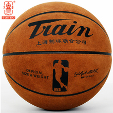 Genuine motor locomotive basketball cowhide soft, anti slip and wearable No. 7 No. 5 primary school children's outdoor basketball