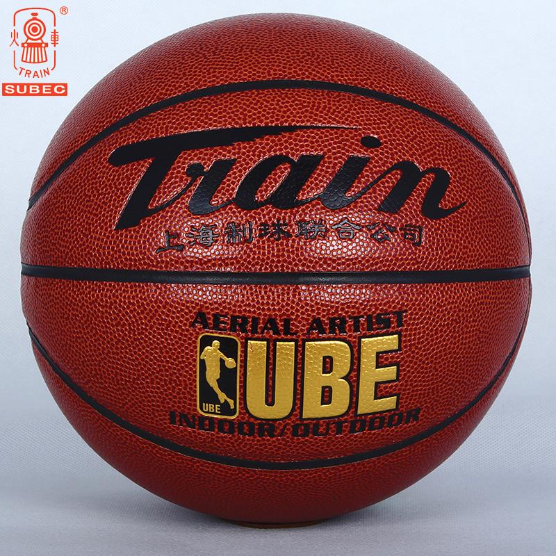 正品火车头篮球ZK纤维 柔软防滑耐磨室内室外水泥地七7号比赛蓝球