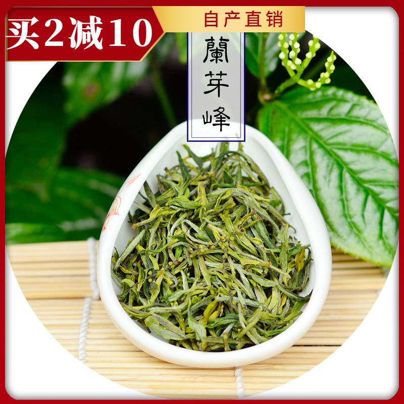 徽云茶行珠兰芽峰50g兰花茶 2020特级兰花香花茶 浓香型朱兰花茶