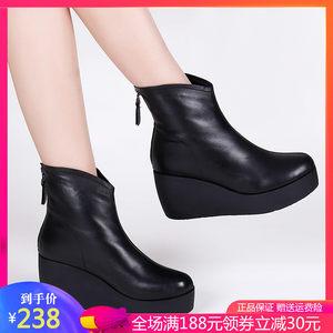 真皮厚底坡跟短靴女冬季2019新款加绒马丁靴女靴子松糕鞋保暖棉靴