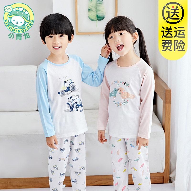 小青龙儿童空调服纯棉男童女童薄款宝宝睡衣套装小孩中大童家居服