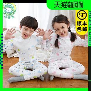 小青龙儿童内衣套装纯棉棉毛衫裤