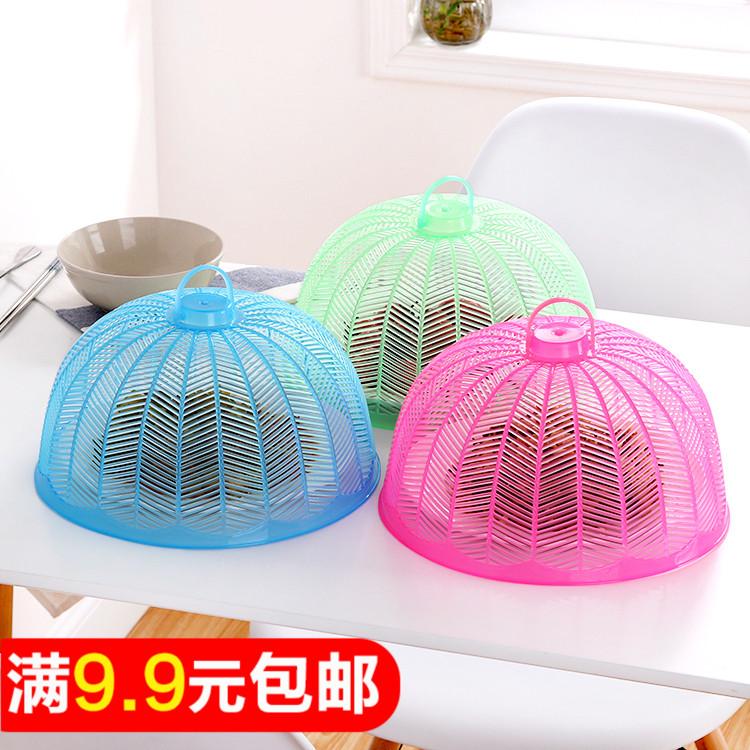环保塑料防蝇防蚊迷你菜罩饭菜罩食物罩桌罩盖菜罩饭罩罩菜伞碗罩