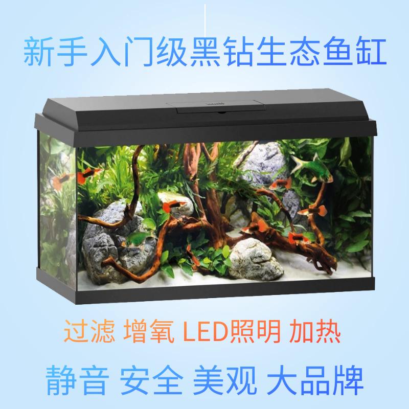 德国黑钻派美70客厅长方形生态鱼缸