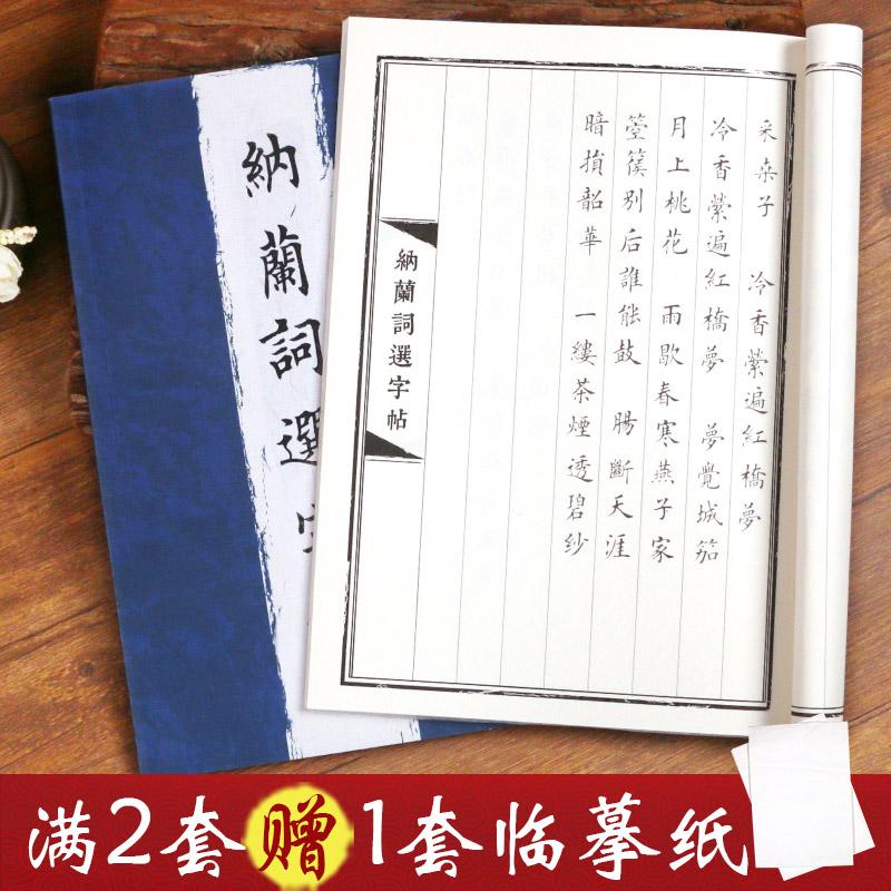 Принимать орхидея слово древность практика слово заметка хорошо трафарет книга китайский ветер жесткий карандаш для взрослых ручка лицо копия это студент скорость становиться артефакт