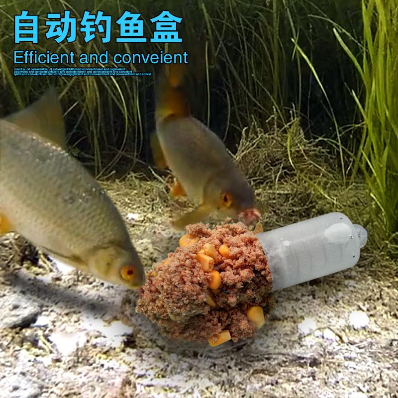 钓鱼神器自动钓鱼器鱼盒鱼钩懒人垂钓鱼用品神钩渔具套装钓鱼配件