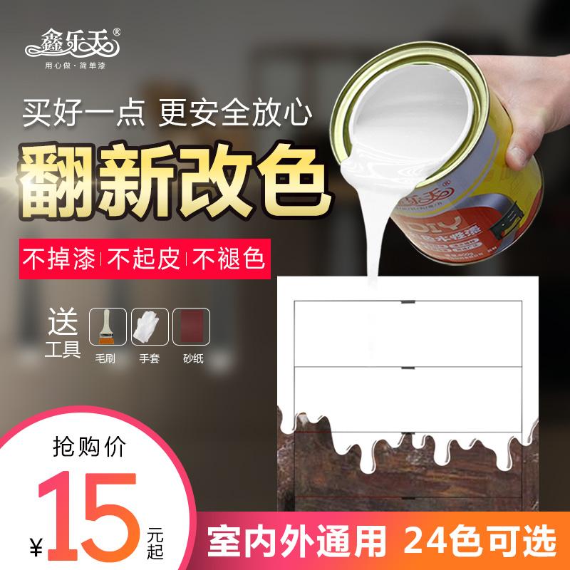 水性木器漆清漆家具木门翻新木漆自刷金属漆防锈漆无味油漆